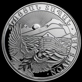 Noah's Ark Minted Silver Coin – 1oz